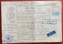ALEP ALEPPO  SYRIE 9/3/75  BOLLETTINO PACCHI PAR AVION PER  PERUGIA + FIUMICINO AEROPORTO 14/3/75 - Siria