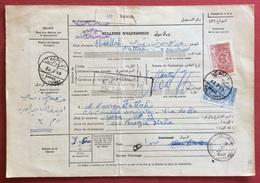 DAMAS DAMASCO   SYRIE 23/3/69  BOLLETTINO PACCHI  PER  PERUGIA + GENOVA PORTO DOGANA MERCI 14/4/69 - Siria