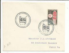 OBLITERATION CONGRES ASSOCIATION INTERNATIONALE JOURNALISTES PHILATELIQUES PARIS 1964 - Postmark Collection (Covers)