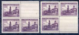 CZECHOSLOVAKIA 1936 Views Defiinitive 4 K Corner Blocks Blank Labels, **/*  Michel 357 LF X 2 - Czechoslovakia