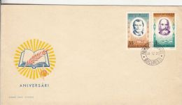 ANNIVERSARIES, MATEI MILLO, NICOLAE IORGA, COVER FDC, 1971, ROMANIA - FDC
