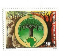 1986 Benin Deforestation Green Environment Trees  Complete Set Of 1  MNH - Bénin – Dahomey (1960-...)