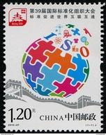 China (2016) - Set #27 -   /  ISO - 1949 - ... Repubblica Popolare