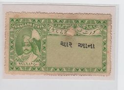 JUNAGADH  State  4A  Court Fee Revenue  Type 12  #  99921   Inde Indien Fiscaux Fiscal Revenue - Indien