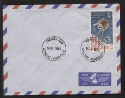 """Französische Gebiete In Der Antarktis - MiNr. 32 Auf FDC - 100 Jahre UIT - Mit ESST """"ARCHIPEL KERGUELEN"""" Vom 17.5.1965 - Covers & Documents"""