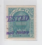 JAMMU & KASHMIR State  2 Rupees  Special Adhesive  Revenue  Type 3  #  99923  Inde Indien  India Fiscaux Fiscal Revenue - Jammu & Kashmir