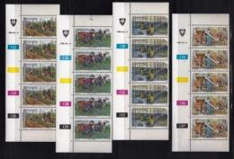 VENDA, 1980, Mint Never Hinged Stamps In Control Blocks, MI 26-29, Tea Cultivations, X303 - Venda