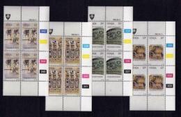 VENDA, 1983, Mint Never Hinged Stamps In Control Blocks, MI 74-77, History Of Writing, X315 - Venda