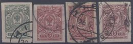 Russie : N° 110 à 113 Oblitéré Année 1917 - 1917-1923 République & République Soviétique