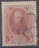 Russie : N° 129 Oblitéré Année 1917 - 1917-1923 Republic & Soviet Republic