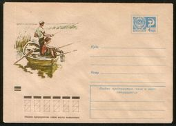 Russia USSR 1972 Stationery Cover Fishing - Fishes