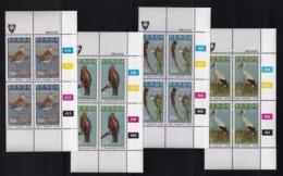 VENDA, 1984, Mint Never Hinged Stamps In Control Blocks, MI 91-94, Migratory Birds, X320 - Venda