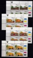 VENDA, 1984, Mint Never Hinged Stamps In Control Blocks, MI 99-102, 5 Years Independence, X322 - Venda