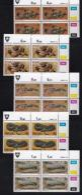 VENDA, 1986, Mint Never Hinged Stamps In Control Blocks, MI 120-136, Ferns, X328 - Venda