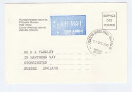 1980 COCOS KEELING Islands SERVICE DES POSTES Postal STATIONERY CARD To GB Cover Stamps - Cocos (Keeling) Islands