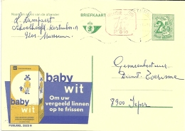 Publibel 2523 Baby Wit / 1973 Wetteren / Enfant Kind Lavage Laundry - Stamped Stationery