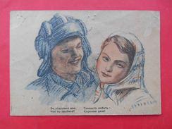 USSR 1940x TANK Driver And Woman, Russian Propaganda Postcard. - Rusland