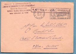 CACHET DU GAPI ET DE LA CAR N°1 RUEIL MALMAISON (92) FRANCHISE POSTALE LETTRE 1973 - Marcophilie (Lettres)