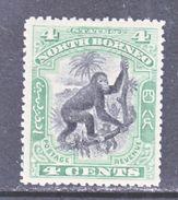 NORTH  BORNEO  103  *  ORANGUTAN - North Borneo (...-1963)