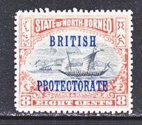 NORTH  BORNEO  111  S.G. 133a  *   VARIETY  NO STOP - North Borneo (...-1963)