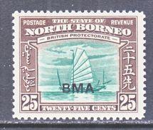 NORTH  BORNEO  218  **   PROA  CANOE - North Borneo (...-1963)