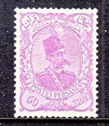 1 RAN 119  * Priced As Reprint - Iran