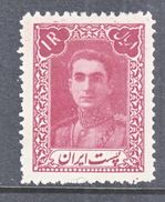 1 RAN 891   * - Iran