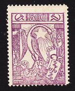 Armenia, Scott #303, Mint Hinged, Crane, Issued 1922 - Armenia