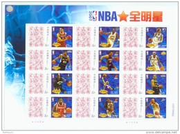 China 2007 NBA ALL STAR Special Full S/S A - Unused Stamps