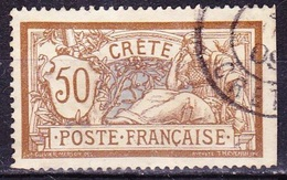 CRETE 1902  French Office : French Stamps With Inscription Crete 50 Centimes Brown / Blue Vl. 12 3 Sites Perforated - Kreta