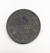 SERBIA WWII - 10 DINARA 1943 - Serbie