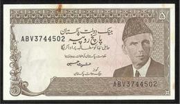 Pakistan Old 5 Rupees Banknote Sign IshratHussain - Pakistan