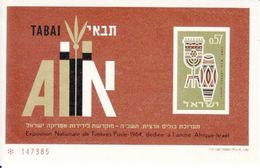 BLOC NUM 5** - 1957 - Blocs-feuillets