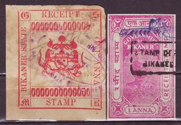 India-Bikaner State 2 Diff. 1 Anna Court Fee/Revenue Type 30 & 35 #DF61 - Indien