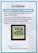 Local Opt YU-KIANG  Yang LCC30 MNH  & CERTIFICATE (54) - Central China 1948-49
