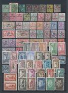 MAROC Bureaux Français Période De 1891 à 1946 Tout état Voir Les 2 Photos - Stamps