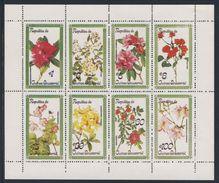 Equatorial Guinea / Guinee Equatorial 1979 Mi 1565 / 72 ** Rosa + Rhododendron - Flowers / Blumen - Planten