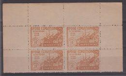 INDOCHINE  Label-vignette FOIRE EXPO SUD VIETNAM 1948 SAIGON  No Gum As Issued      Réf  H 503 - Indochina (1889-1945)