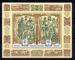 Ukraine - 1997 - Europa/Tales & Legends Miniature Sheet - MNH - Ukraine