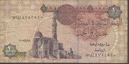 Egitto - Egypt - 1 Pound - Circolata - Egipto