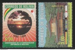 1999 Bolivia Links With Japan    Complete  Set Of 2 MNH - Bolivie