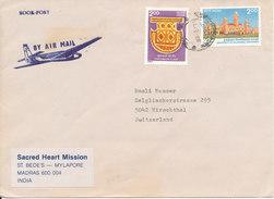 India Cover Sent Air Mail To Switzerland 4-3-1986 - India
