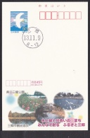 Japan Advertising Postcard Misato City Bird Park (jadb1925) - Interi Postali