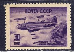 USSR 1946, Mi 1020** - Air Forces During World War II - Nuevos