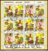 2017-2221-2224  M/S Russia Russland Russie Literature Heritage.Heroes Of Famous Russian Fables Mi 2438-2441 Used CTO - 1992-.... Föderation
