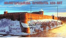 Russia. 2017 525th Anniversary Of Ivangorod Fortress. - 1992-.... Federation