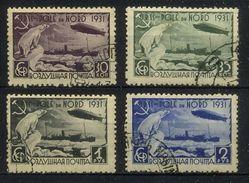 USSR 1931 Michel 402C-405C, Perforation: Comb 11 3/4 : 12 1/4 Icebreaker Malygin In Arctic Used - 1923-1991 USSR