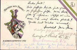 ! Alte Ansichtskarte, Couleurkarte, Burschenschaft, Wettinia, Verbindung, Studentika, Jena, 1934, Studenten - Jena