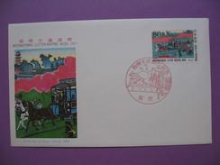 Japon  Premier Jour  Japan FDC  1971    Yvert & Tellier    N°  1026 - FDC