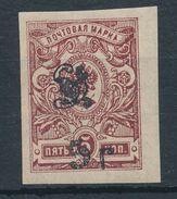 1920. Armenia :) - Armenia